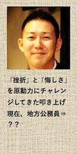 131215session_kimura