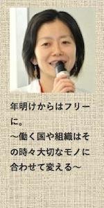 131215session_mishiro