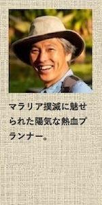 131215session_mizuno