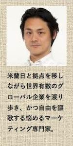 131215session_nagasue