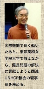 131215session_takizawa