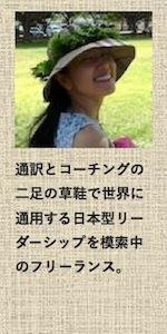 131215session_tanaka