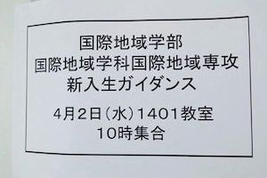 toyo1404-2