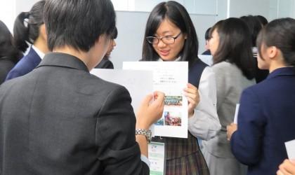 【報告】トビタテ!留学JAPAN高校生コースの事後研修を担当しました