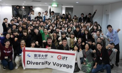 【報告】東洋大学×GiFTのDiversity Voyage 4期の事前研修を行いました