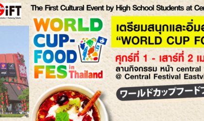 THE BUNKASAIプロジェクト「WORLD CUP-FOOD FES in Thailand」を開催しました