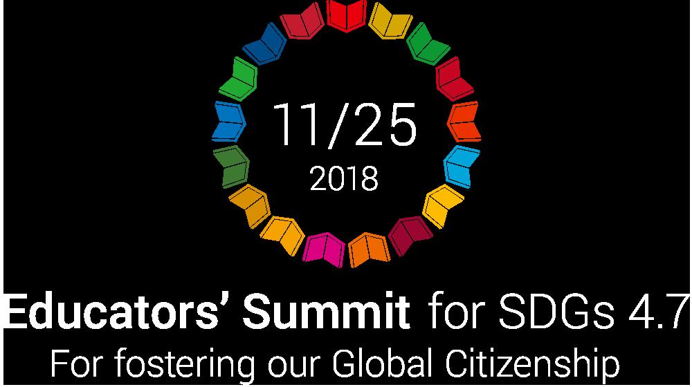 Educators' Summit for SDGs 4.7
