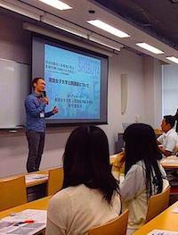 shibuya-global15
