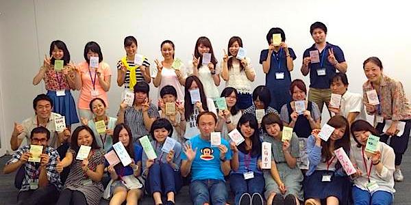 shibuya-global3
