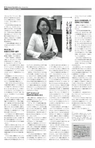 University_Times_vol.37-bk