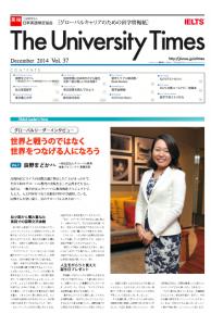University_Times_vol.37-frnt