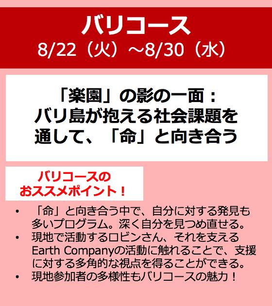 dv07_course02